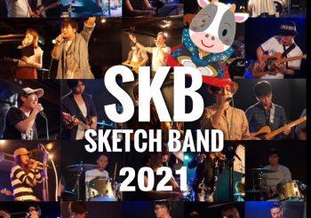【NEWS】2021年3月28日ライブ開催
